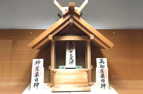 生長の家 大阪教化部 各種行事